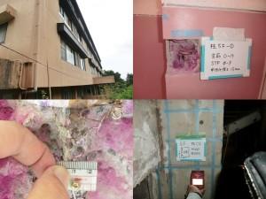 大分県内某ホテル耐震診断