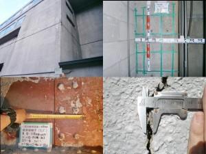 愛媛県内某ホテル耐震診断