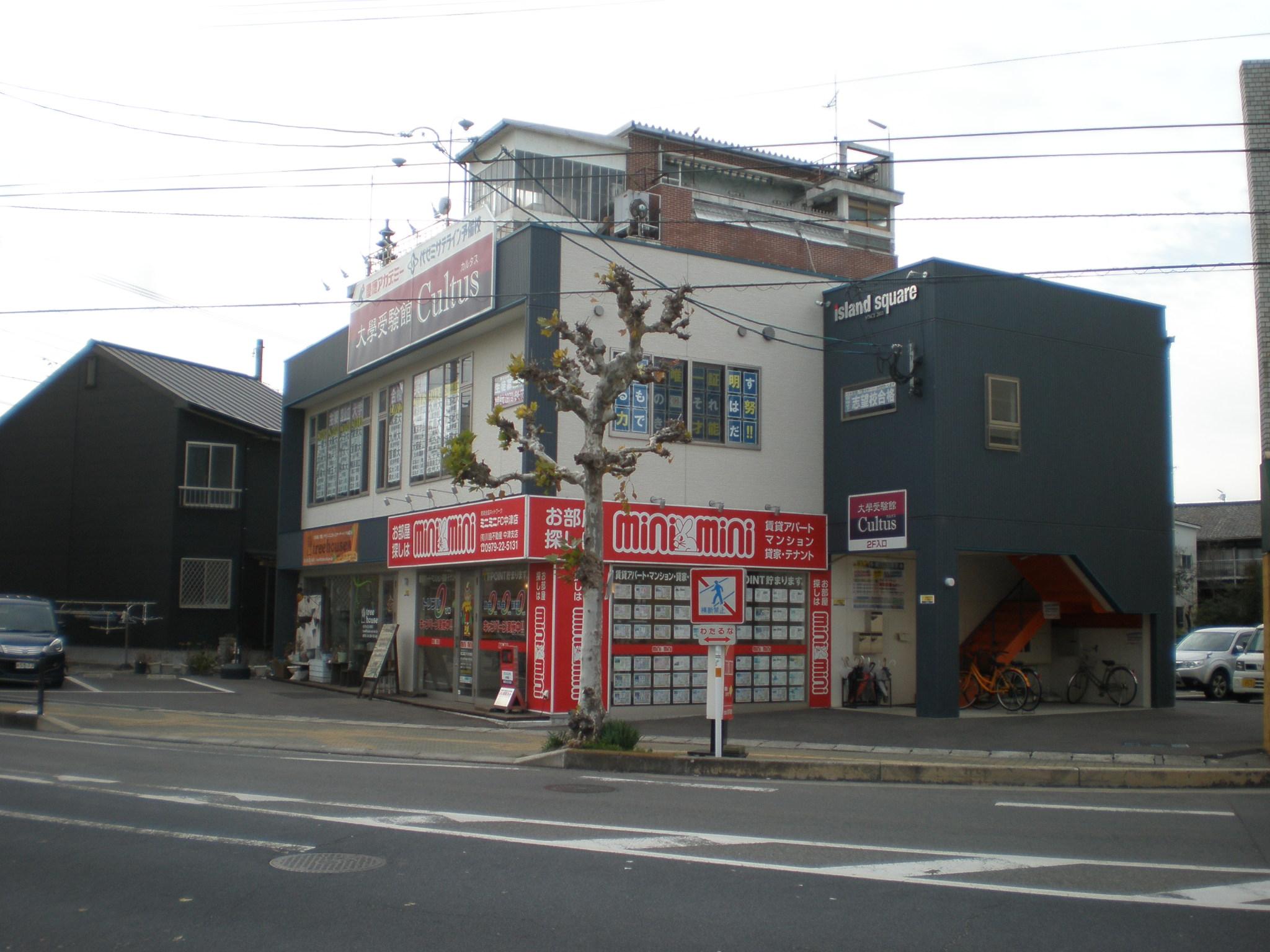 昭栄産業店舗